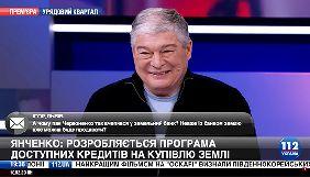 Євген Червоненко на «112» обізвав народну депутатку від «Слуги народу» проституткою та змусив її покинути студію