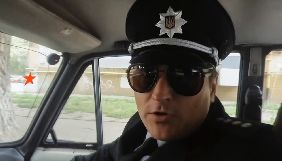 «Дільничний з ДВРЗ»: як комедія бореться з детективом