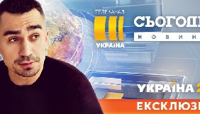 Кореспондент «України» став єдиним представником українських ЗМІ на борту літака в Ухань
