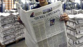 Китай вирішив видворити трьох журналістів The Wall Street Journal
