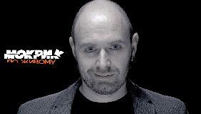 На hromadske стартує другий сезон програми в форматі інтерв'ю «По живому»