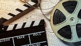 Мінкульт планує розробити «Електронний квиток» та зайнятися реновацією кіностудії Довженка