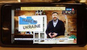 Експрацівник НТКУ знімає сюжети для програми Вишинського на «Россия 24», представляючись українським журналістом
