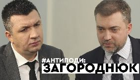 Медіачек: висновок щодо скарги Міноборони на дії Сергія Іванова під час інтерв̕̕'ю з Андрієм Загороднюком