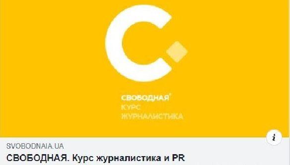 В Україну не пустили трьох росіян, які їхали проводити тренінг з журналістики