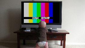 Рада підтримала запит до президента про мораторій кодування каналів на супутнику