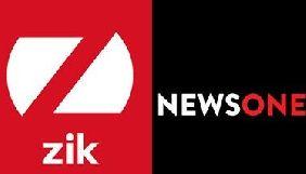 Користувачі «Ланета» повідомляють про проблеми з доступом до сайтів Zik та NewsOne