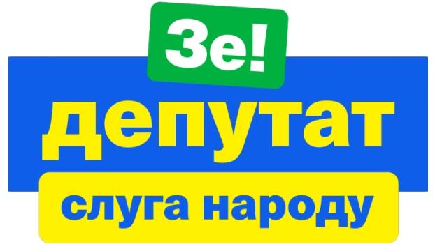 Продюсер «Кварталу 95» запускає партійний інтернет-канал «Слуги народу»