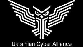 «Український кіберальянс» повідомив про обшуки в своїх співвласників та активістів (ОНОВЛЕНО)