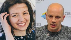 Ірина Андрейців та Федір Орищук приєдналися до команди Liga.net (ДОПОВНЕНО)