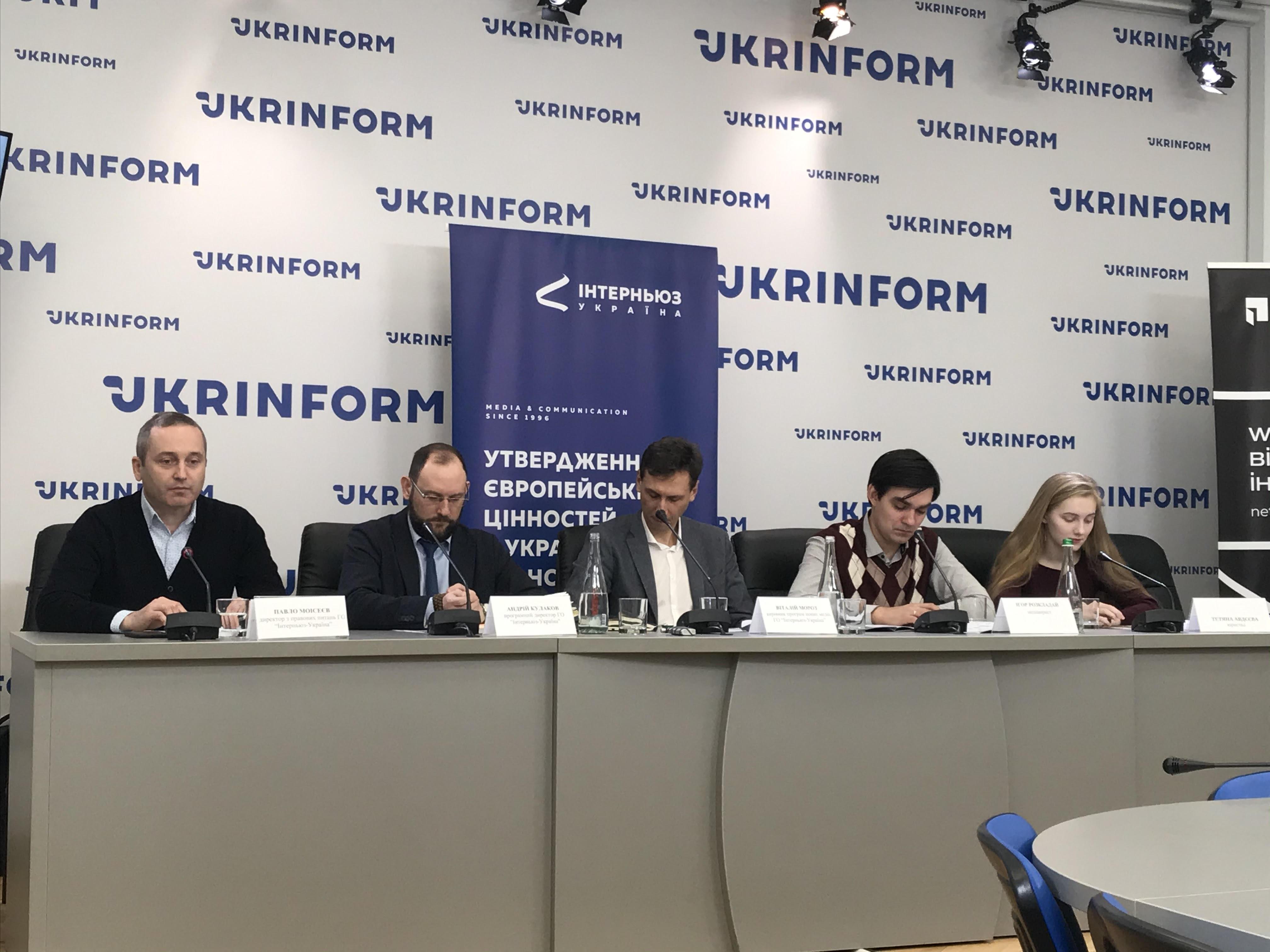 Законопроєкти про дезінформацію й про медіа потребують доопрацювання – експертне дослідження «Інтерньюз-Україна»
