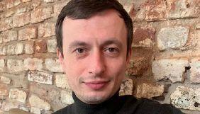Суд повернув журналісту «1+1» майно, вилучене під час обшуку СБУ