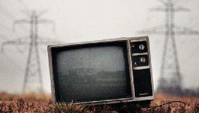 Телеканал для тимчасово окупованих територій називатиметься «Дім» / «Дом»