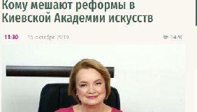 Медіачек: висновок щодо матеріалу з веб-сайту газети «Факти й коментарі»