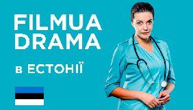FilmUADrama вийшов на ринок платного телебачення Естонії
