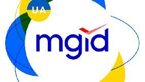 Компанія MGID звинуватила кіберполіцію в незаконних діях та заперечила фінансування піратських сайтів