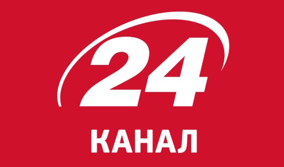24 канал змінив формат подачі новин та оновив сітку мовлення