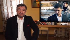 Тиждень імені Порошенка. Огляд політичних відеоблогів за 24 лютого — 1 березня 2020 року