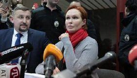 Юлія Кузьменко вдруге відмовилася від проходження поліграфа у справі Шеремета - поліція