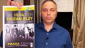 «Кадрова істерика Зеленського». Огляд політичних відеоблогів за 2–8 березня 2020 року