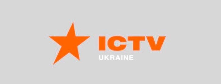 Богуцький сподівається, що ICTV Ukraine дивитимуться по всьому світу