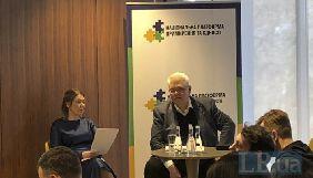 Сергій Сивохо презентував Національну платформу примирення і єдності (ДОПОВНЕНО)