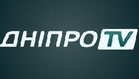 У каналу «ДніпроTV» змінився очільник