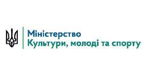 Кабмін звільнив заступників Бородянського