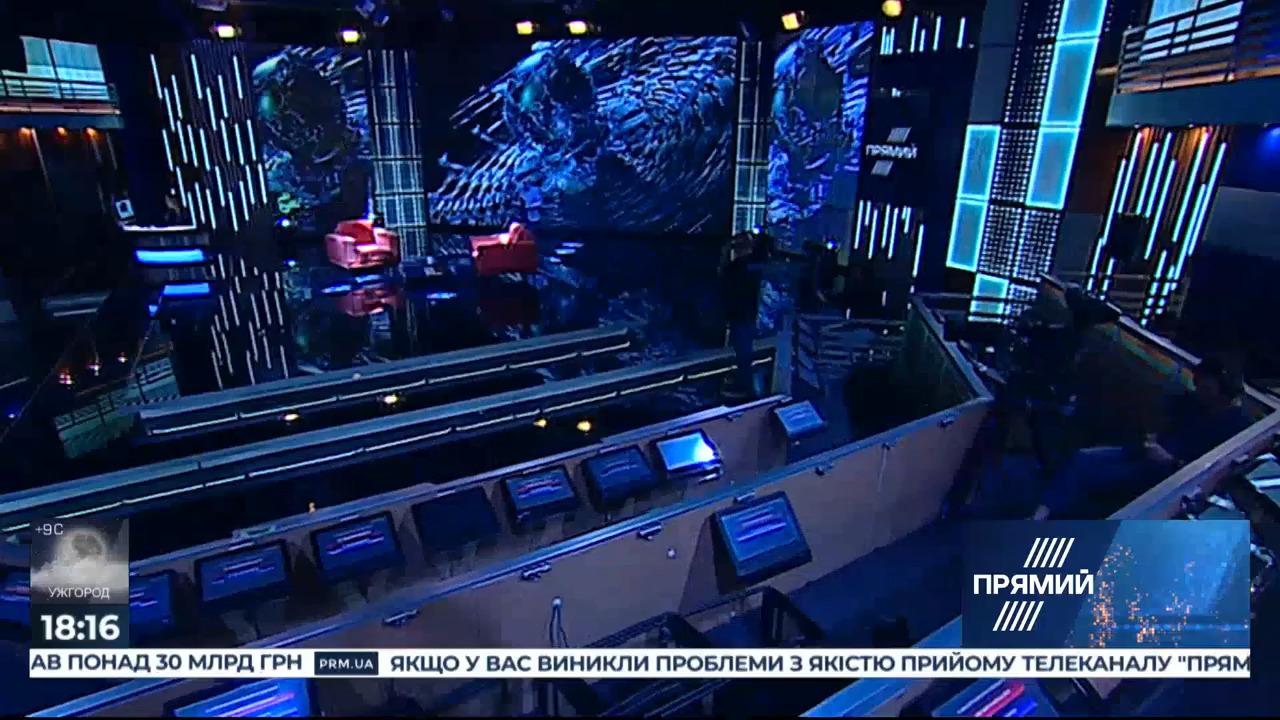 Карантин на телеканалах: скасування студійних зйомок, програми без глядачів, дистанційний режим роботи