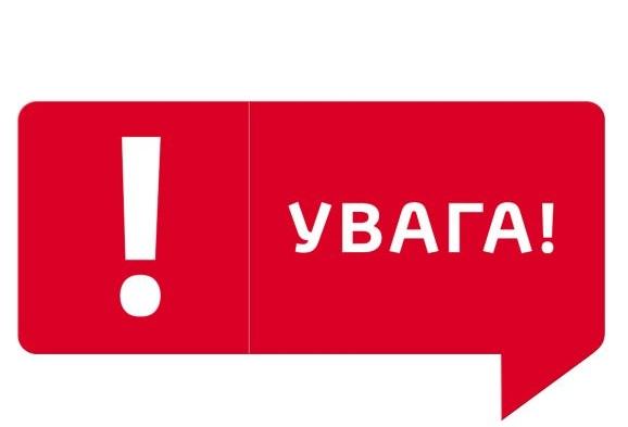 Низка громадських організацій виступила проти прямого діалогу України з представниками ОРДЛО (заява)