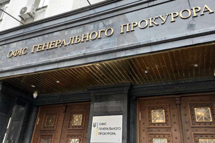 Офіс генпрокурора створив робочу групу, яка контролюватиме розслідування злочинів проти журналістів