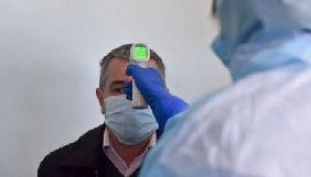 На Луганщині покарали чоловіка за поширення неправдивих чуток про пандемію коронавірусу