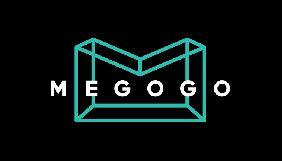 Megogo збільшив бібліотеку безкоштовних фільмів через карантин