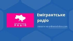 Медіачек: висновок щодо випуску програми «КультУра» на «Емігрантському радіо» за участі Ольги Бенч