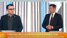 Сергій Шахов, у якого виявили коронавірус, ходив на телеефіри (ДОПОВНЕНО)