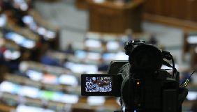 Комітет гуманітарної та інформполітики відклав питання про звіт Нацради та проєкт Бужанського