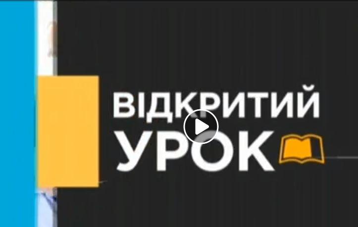 «Київ» змінив графік телеуроків