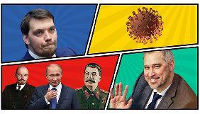 Тиждень, коли Україна зупинилася. Моніторинг інформаційних каналів 2-8 березня 2020 року
