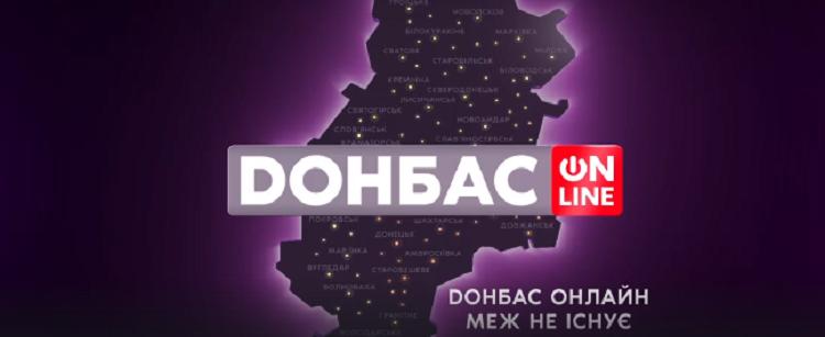 Телеканал «Донбас онлайн» розпочав супутникове мовлення (ДОПОВНЕНО)