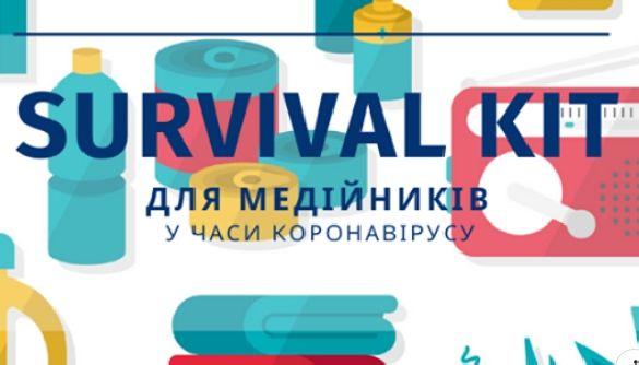 Media Development Foundation запускає Survival Kit для медійників у часи коронавірусу