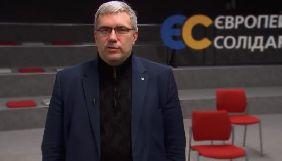 В «Європейській солідарності» закликали НСТУ проводити телеуроки для учнів. Міносвіти уже запустило такі уроки