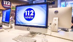 «112 Україна» перейшов на віддалену роботу