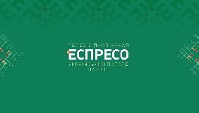 «Еспресо» через карантин змінює сітку мовлення та припиняє виробництво низки проєктів