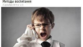 Медіачек: висновок щодо матеріалу «Методы воспитания» на сайті газети «Лица»