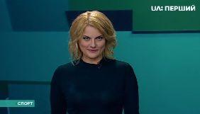 Програма «Спорт» на «UA: Першому» зупиняє вихід в ефір через пандемію коронавірусу