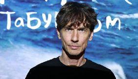 Режисер Ярослав Попов застряг в Австралії через карантин. Він просить про допомогу