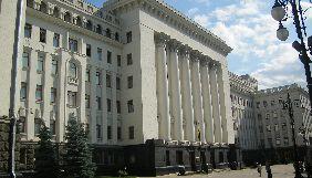Звернення громадських діячів про недопущення створення консультради з «представниками ОРДЛО»