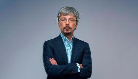 Ткаченко розповів про підготовку змін до законів для підтримки креативної індустрії