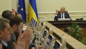 Кабмін прийняв всі рішення щодо погашення боргу НСТУ перед «Євроньюз» – Ткаченко