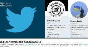 Twitter заблокував усі офіційні акаунти InformNapalm та журналіста Романа Бурка